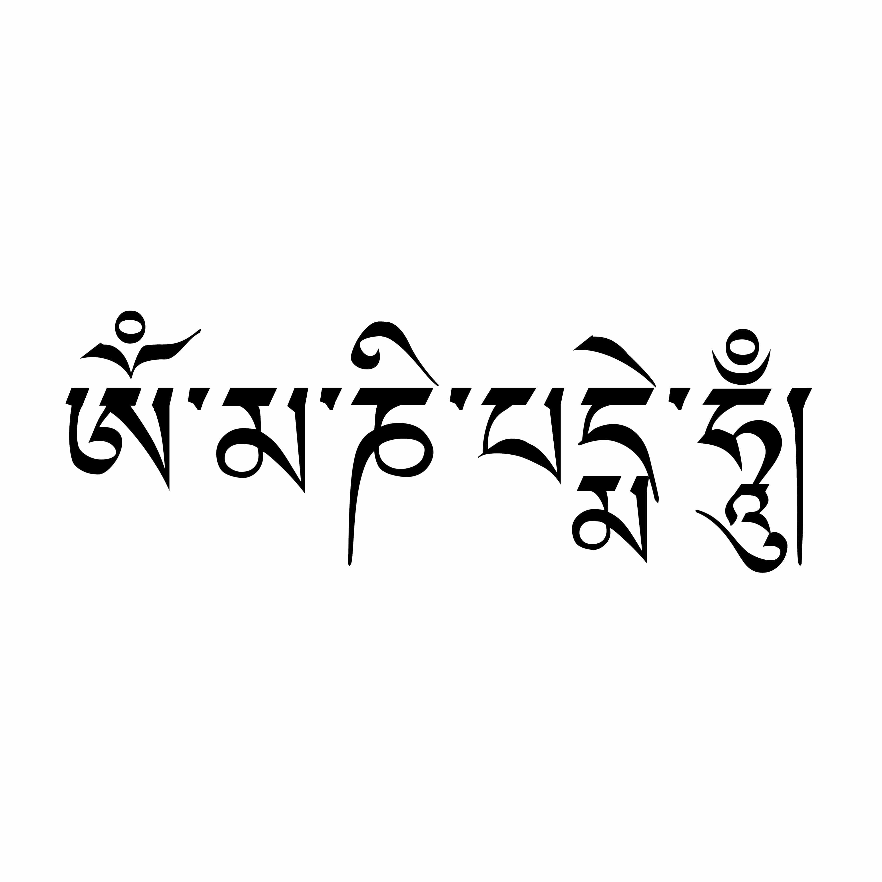 6dcadbeb760e8 Om Mani Padme Hum - Great Stupa of Universal Compassion